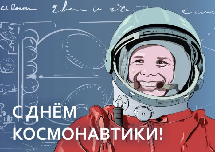 Congratulations on the World Aviation and Astronautics Day!
